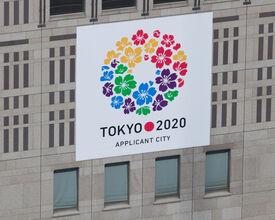 """Los organizadores están divididos sobre si los Juegos Olímpicos de Tokio pueden tener lugar: """"Elefante en la sala"""""""